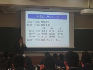 神戸大学 海事科学部とは